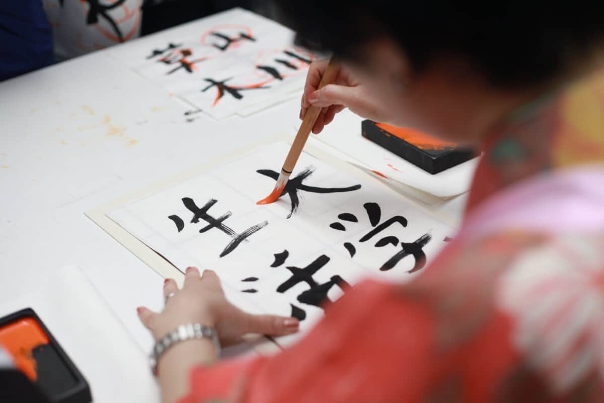 how long does it take to learn Japanese fluently